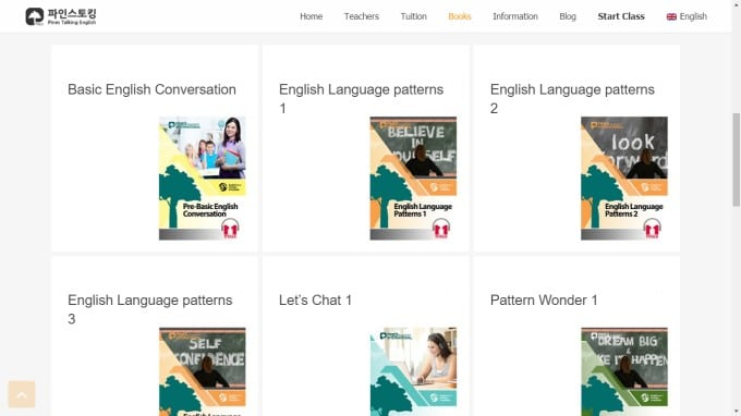 Senior English Conversation Textbook