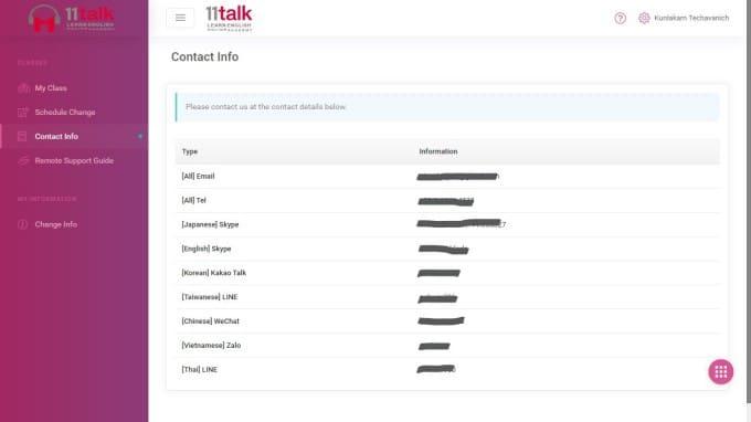 11talk Contact Info