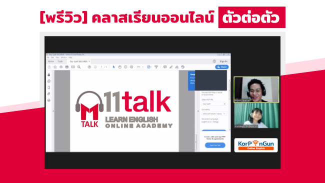 11talk Ming Preview
