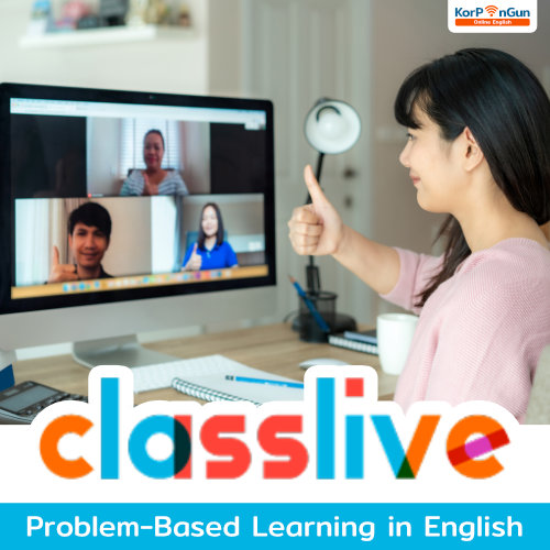 Classlive Problem Based Learning