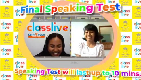 Classlive Speaking Test