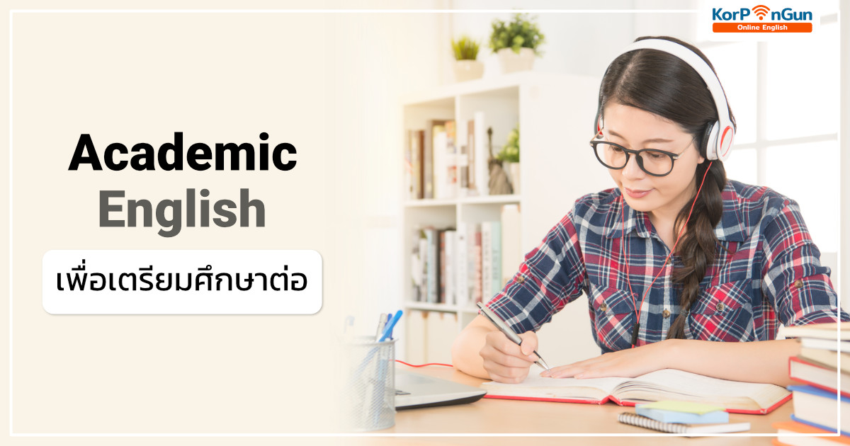 Academic English
