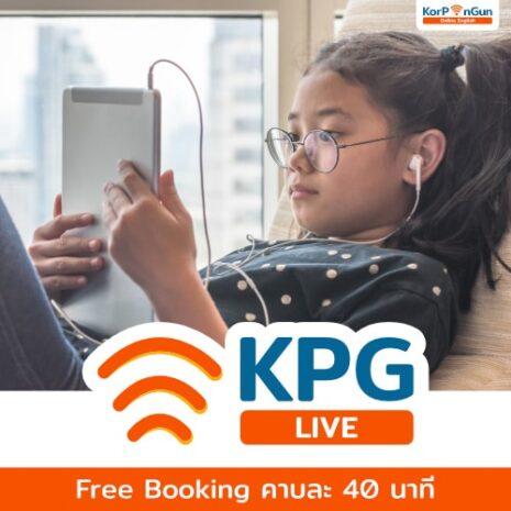 02-KPG-LIVE-Free-Booking