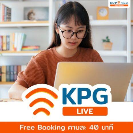 04-KPG-LIVE-Free-Booking