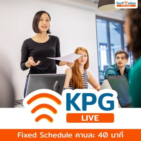 05-KPG-LIVE-Fixed-Schedule