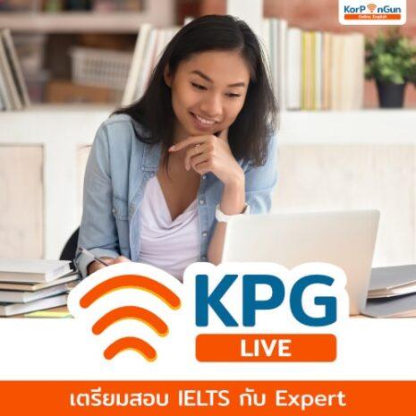 07-KPG-LIVE-IELTS-Expert