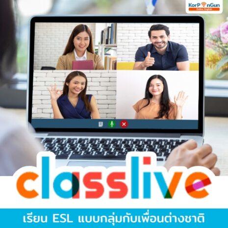 Classlive-ESL-Group